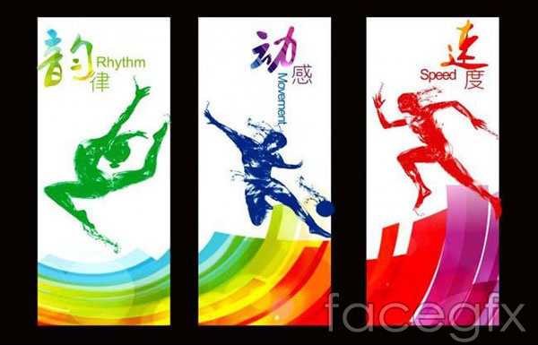 Sports posters vector