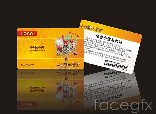 Supermarket shopping cards templates vector