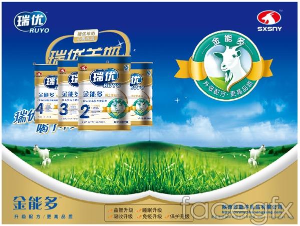 Swiss goat milk poster vector