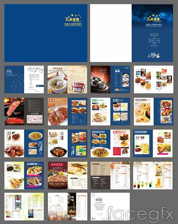 Restaurant recipes vector
