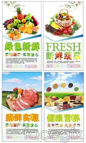 Supermarket of cultural exhibition boards vector