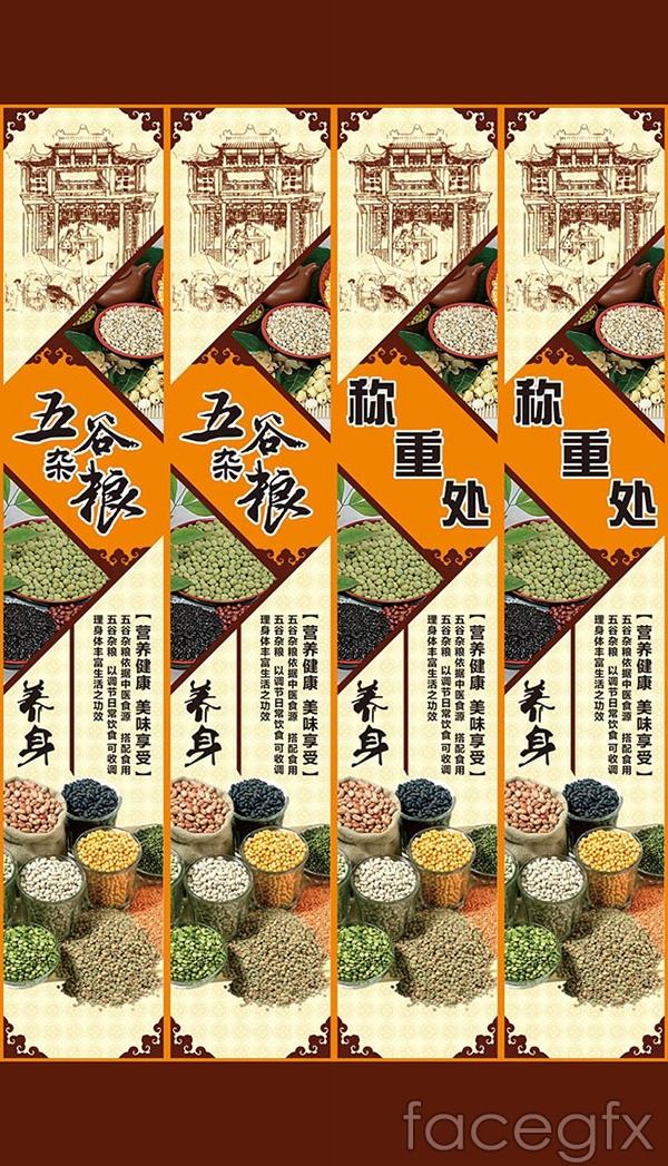 Supermarket weighing Bao Zhu vector