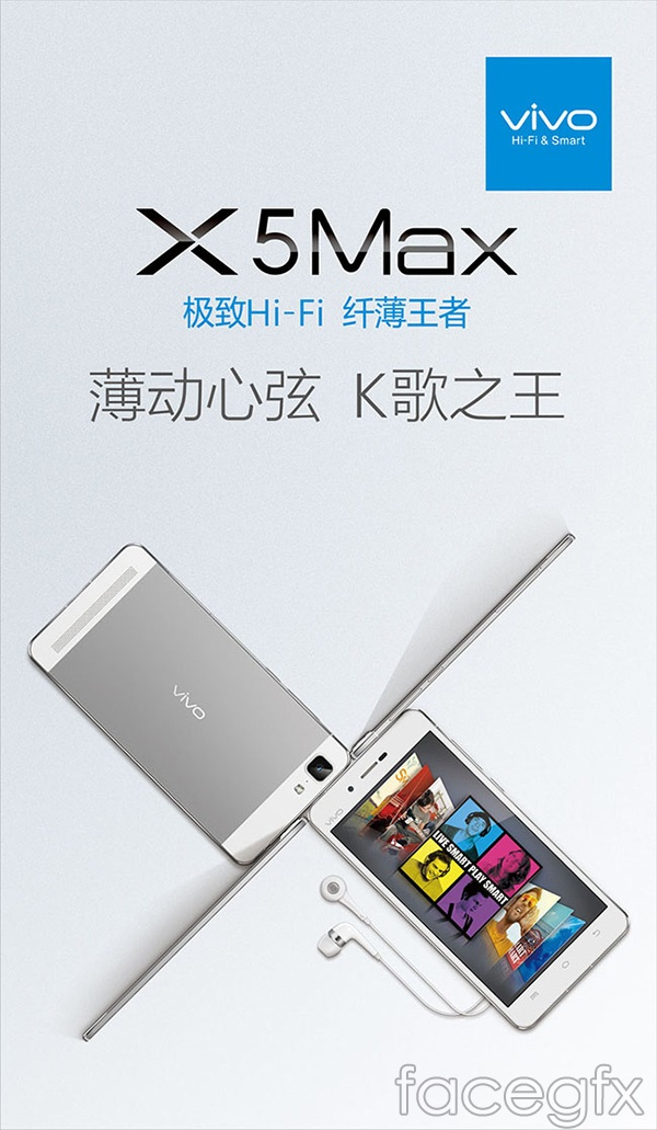 Vivo mobile poster vector