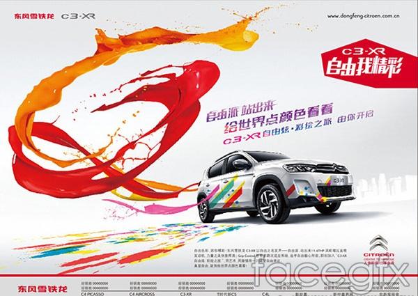 Citroen C3 posters vector