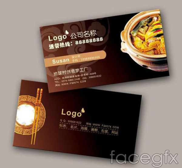 Atmospheric dining card vector