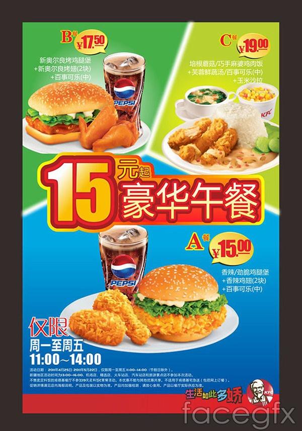 KFC Kentucky Fried Chicken poster vector
