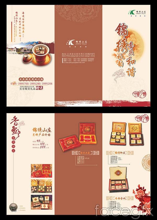 Mid-Autumn Festival mooncake folding vector