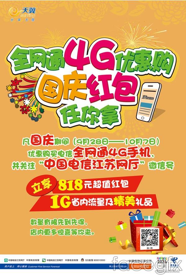 Netcom 4G offer to buy vector