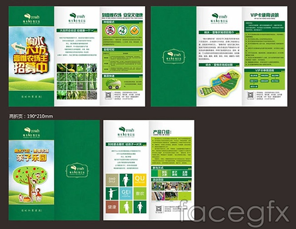30 percent of agricultural products page vector