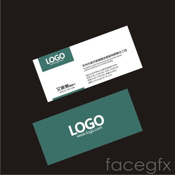Air business card vector
