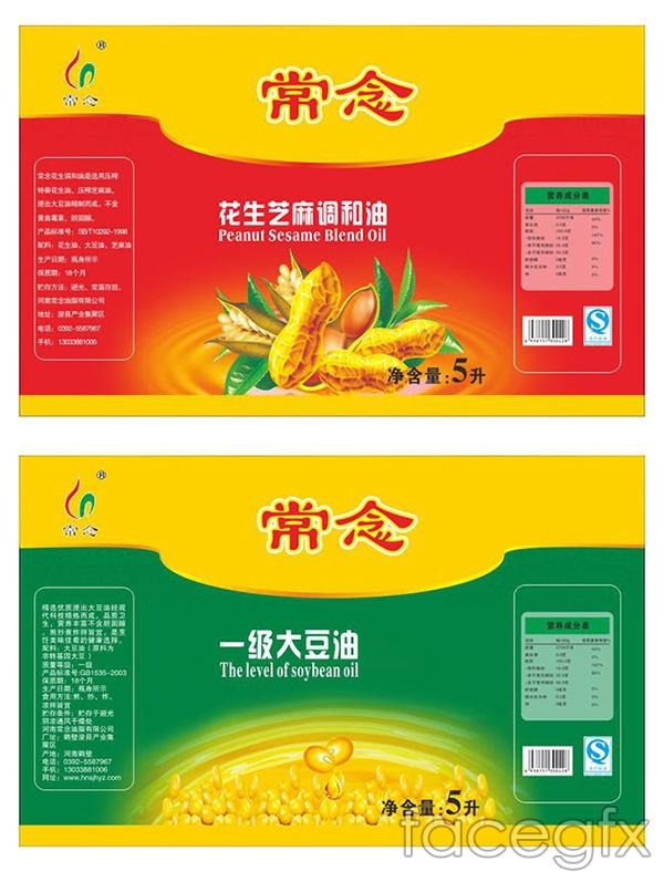 Blend oil packaging labels vector
