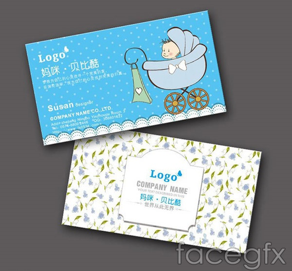 Children fashion cards vector