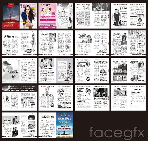 Hospital magazine pictures vector