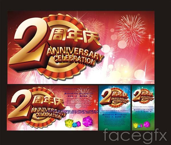 2 anniversary poster vector