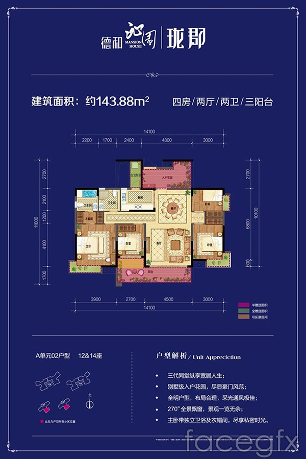 Building floor plan poster vector