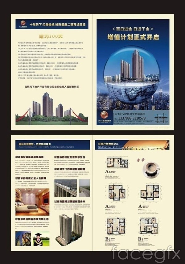 Real estate business brochures vector