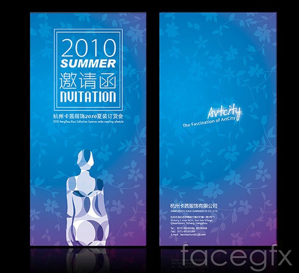 Summer fair invitation vector