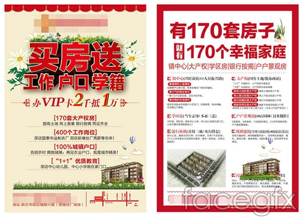 Send account real estate ads vector