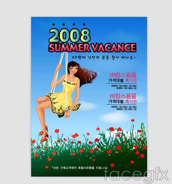 Beauty cover design vector