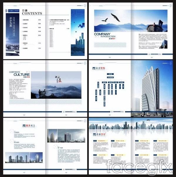 Corporate image brochure vector