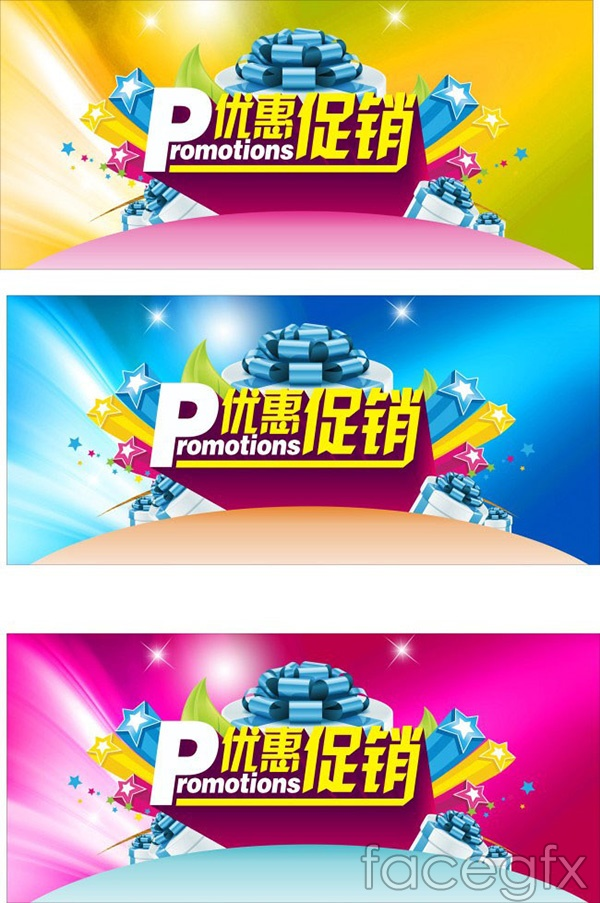 Promotional poster vector