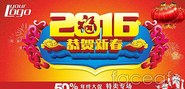 Congratulate Chinese new year promotional poster vector