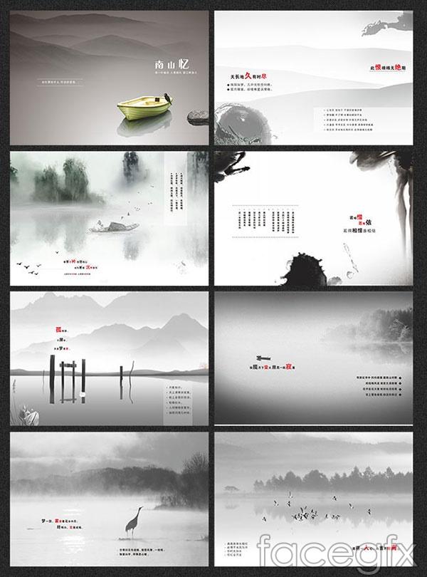 Nanshan recalls ink pictures vector