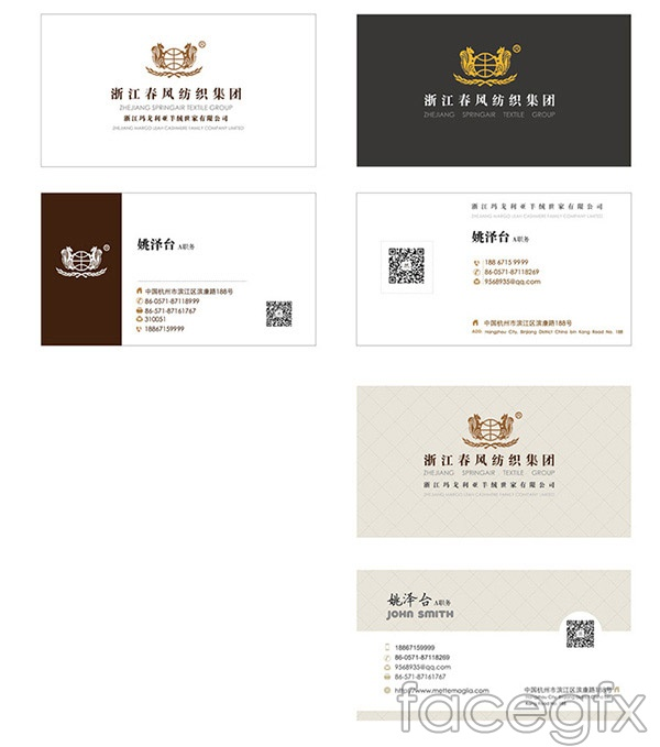Textile business cards vectors
