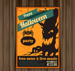 Scary Halloween party vector