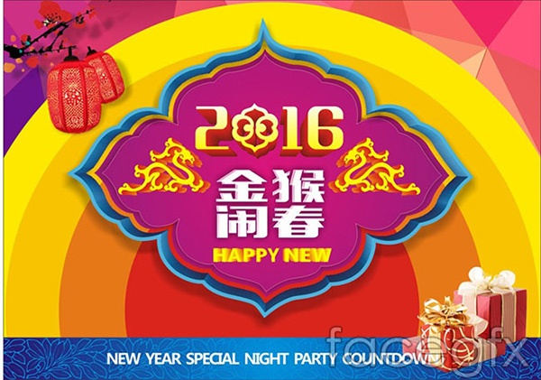 Golden Monkey spring new year poster vector