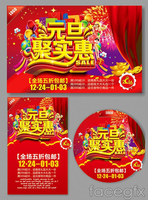New year's get affordable advertising vector