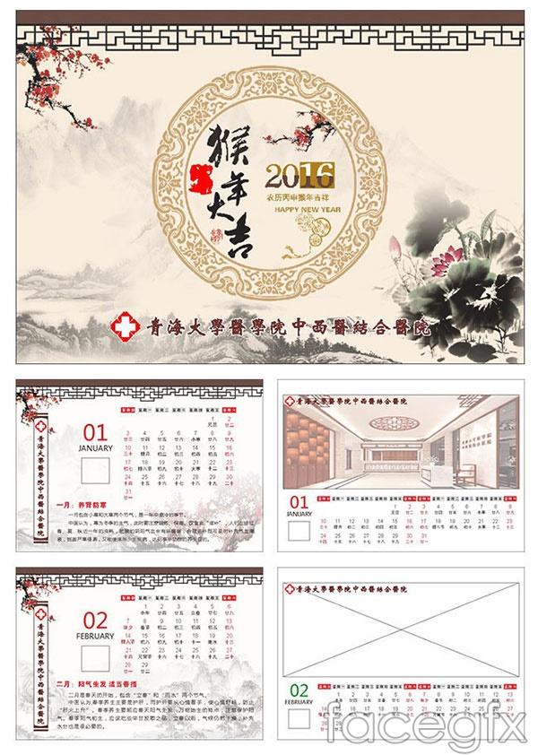 Monkey Gil hospital calendar vector