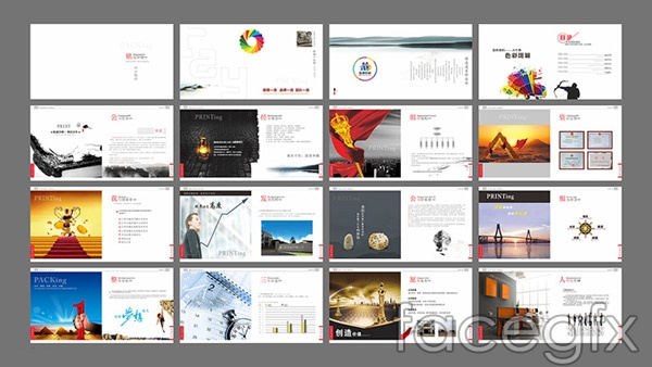 Premium company brochure vector