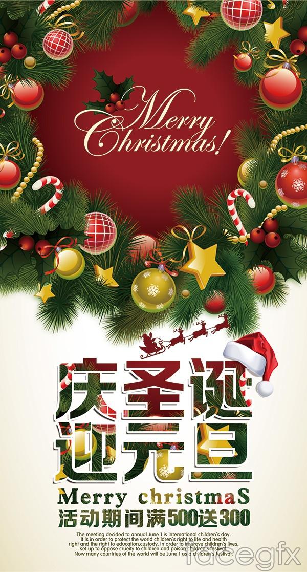 Wreath Christmas new year's show vector