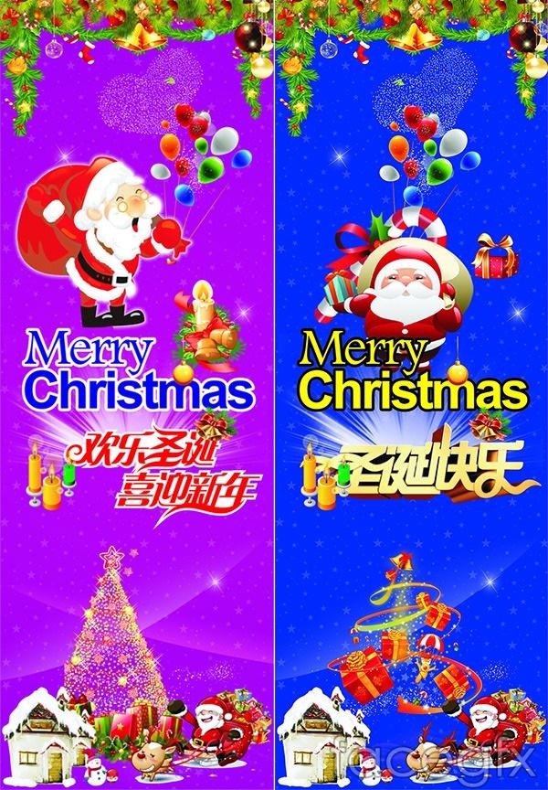 Bao Zhu Christmas design vector