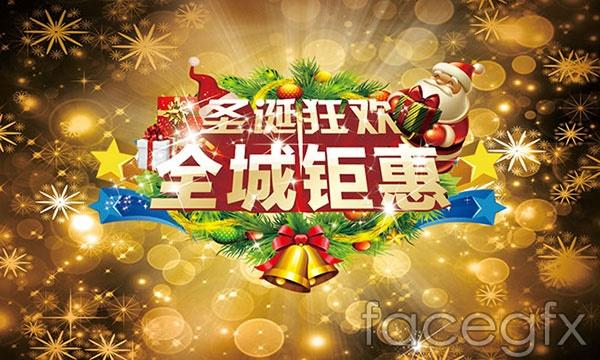 Christmas city huge benefits vector