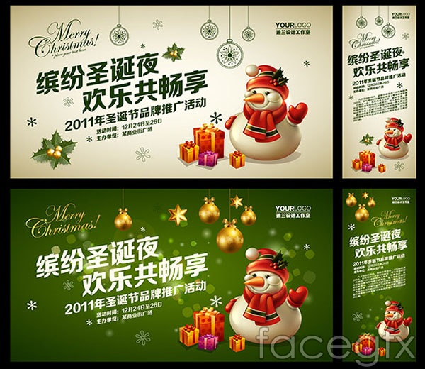 Christmas promotion vector