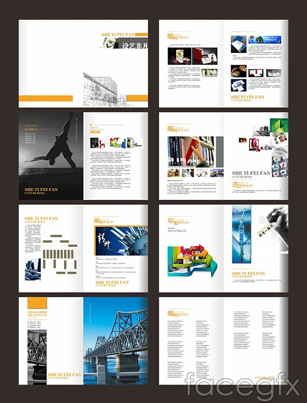 Advertising company brochure vector