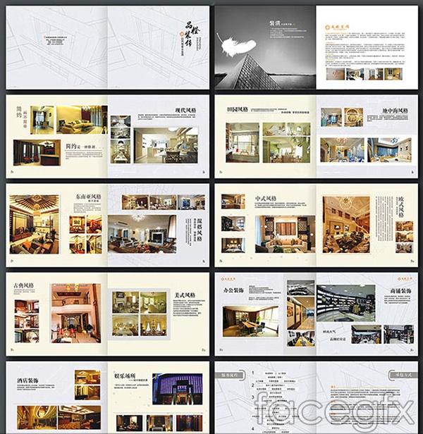 Decorative display cases brochure vector