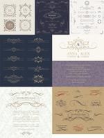 Classical decorative elements vector