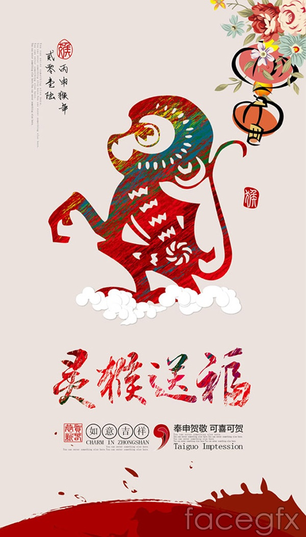 2016 monkey poster vector