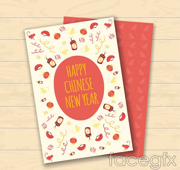 New year cards vector