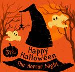 Ghost Halloween poster vector