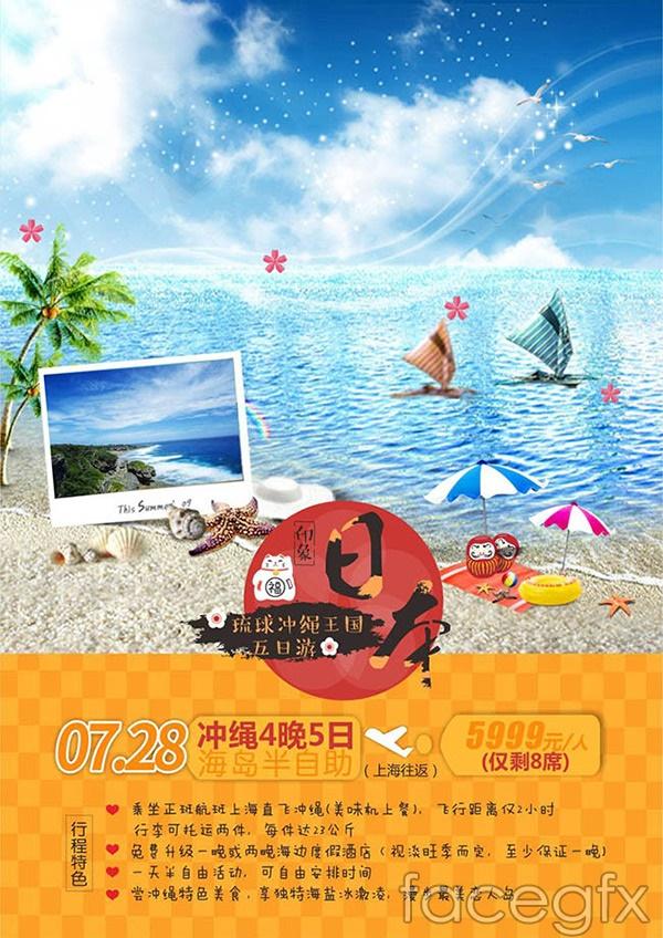 Kingdom of Okinawa 5th tour vector