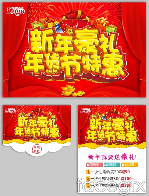 New year special poster vector