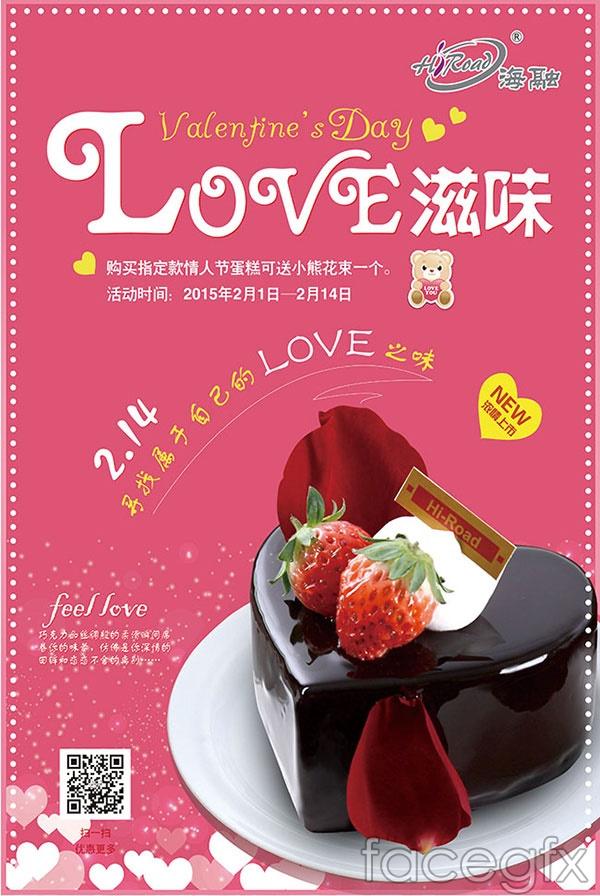 Valentine's day LOVE the taste vector