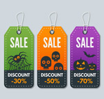 Halloween promotional tag vector