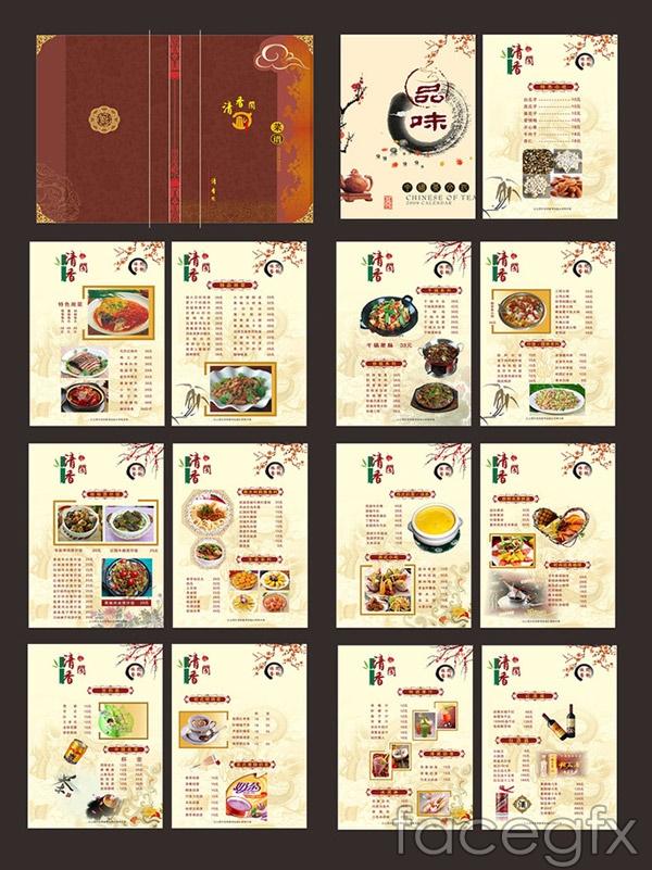Recipes menu-vector
