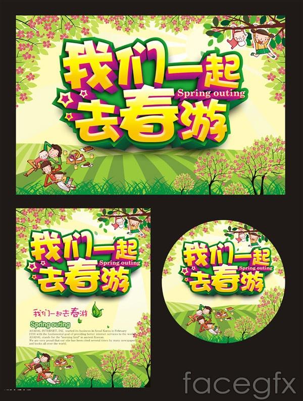 Spring ad vectors