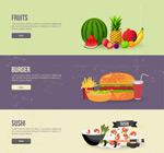 Delicious food banner vector